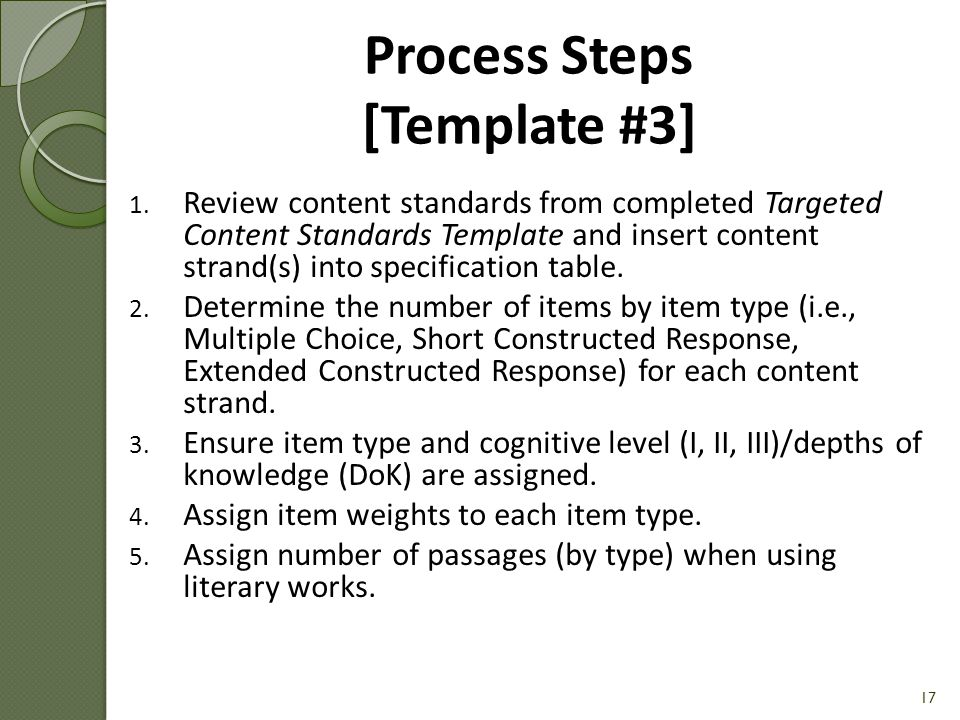 Process Steps [Template #3]